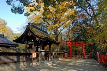 Kyotounesco1407102