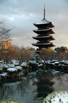 Kyotounesco1407103