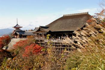 Kyotounesco1407104