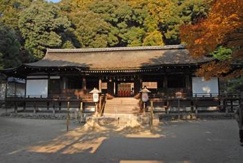 Kyotounesco1407109