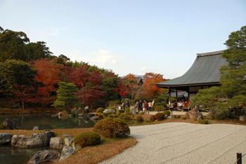 Kyotounesco1407112
