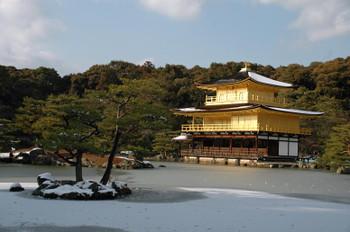 Kyotounesco1407113