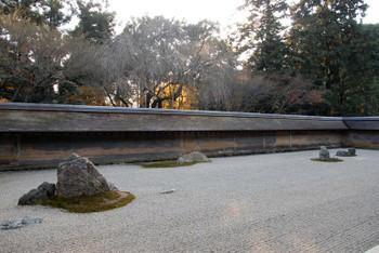 Kyotounesco1407115