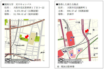 Osakakansaiu14072