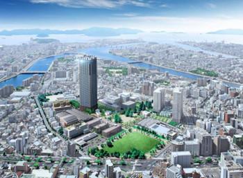 Hiroshimamec14071