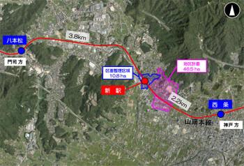 Hiroshimasaijo14081