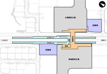 Hiroshimasaijo14082