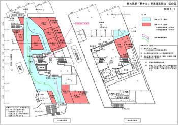 Osakakotsu14081