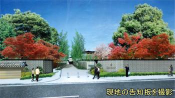 Kyotofourseasons14081