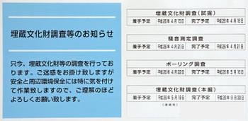 Kyotowacoal14096