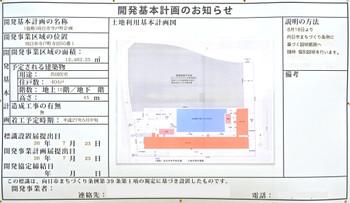 Kyotokatsuragawa140919