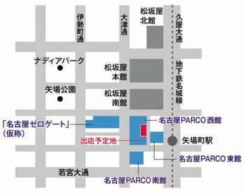Nagoyaparco140914_2