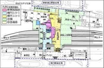 Hiroshimajr140953