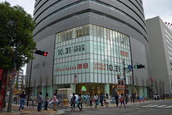 Osakayanmar140912