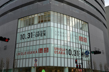Osakayanmar140913