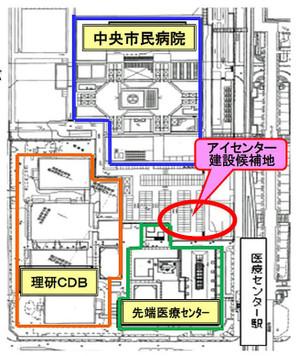 Kobemedical14102
