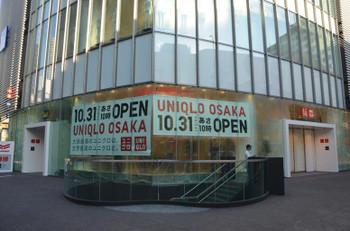 Osakayanmar141035
