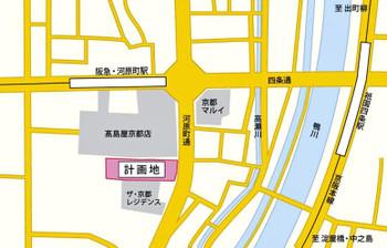 Kyotokeihan14112