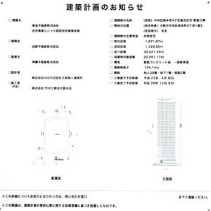Oosakahonmachi141255