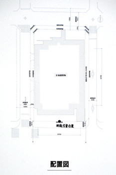 Oosakahonmachi141257