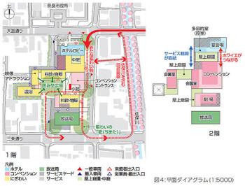 Nara141212