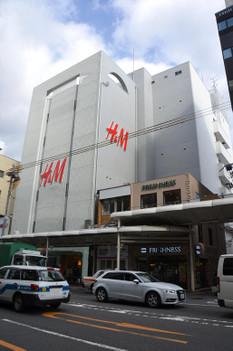 Kyotohm14124