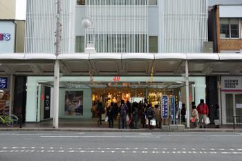 Kyotohm14125