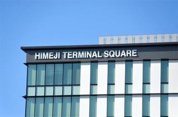 Himeji1401252