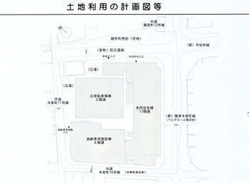 Kakogawahp141221_2