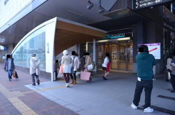 Okayamaaeon141273