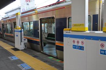 Kobejr150115