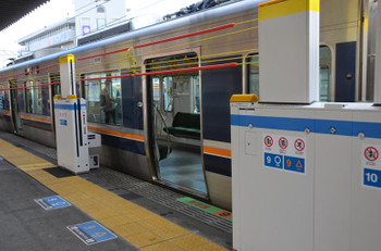 Kobejr150116