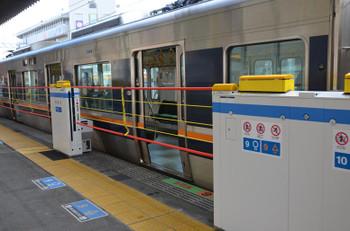 Kobejr150117
