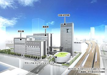 Nagoyaaichiu15011