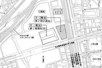 Nagoyaaichiu15012