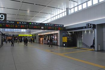 Hiroshimajr150181
