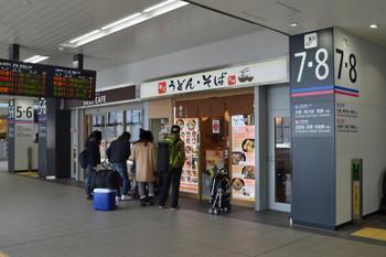 Amagasaki150124