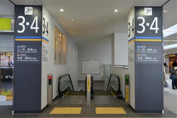 Amagasaki150127