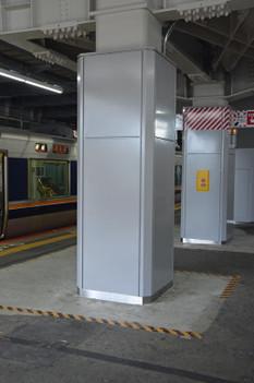 Amagasaki150131