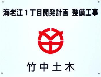 Osakanoda150122