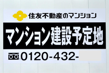 Osakabingomachi15018