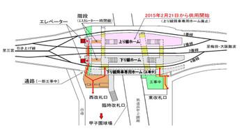 Nishinomiya150211