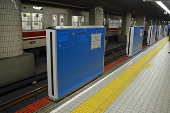 Osakatennoji150223