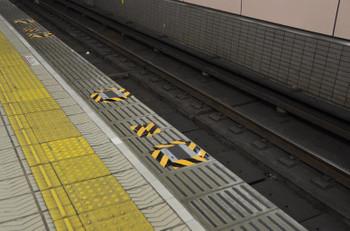 Osakashinsaibashi150214