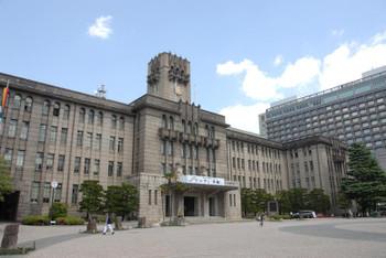 Kyotocity15022
