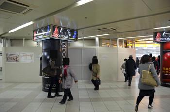 Osakahanshin150222