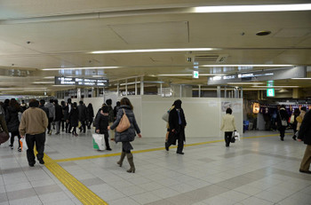 Osakahanshin150223
