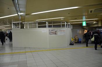 Osakahanshin150224