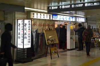 Osakahanshin150227