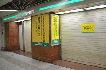 Hanshin1502196
